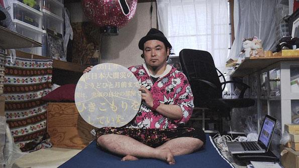 『ハートネットTV ブレイクスルー file55 心の傷は いつか光り輝くー現代美術家・渡辺篤ー』