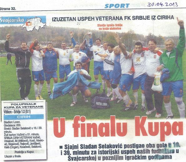 FC SRBIJA