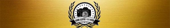↑新車購入記念写真1枚〜1000枚を見るには上の写真をクリック!! ※過去写真にジャンプします。