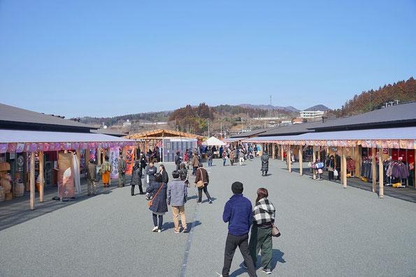 南三陸さんさん商店街(写真:南三陸町)