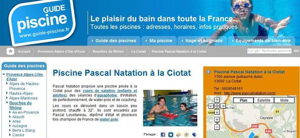 Piscine Pascal Natation à La Ciotat pour des cours particuliers de natation avec Pascal Loustaneau sur rendez-vous