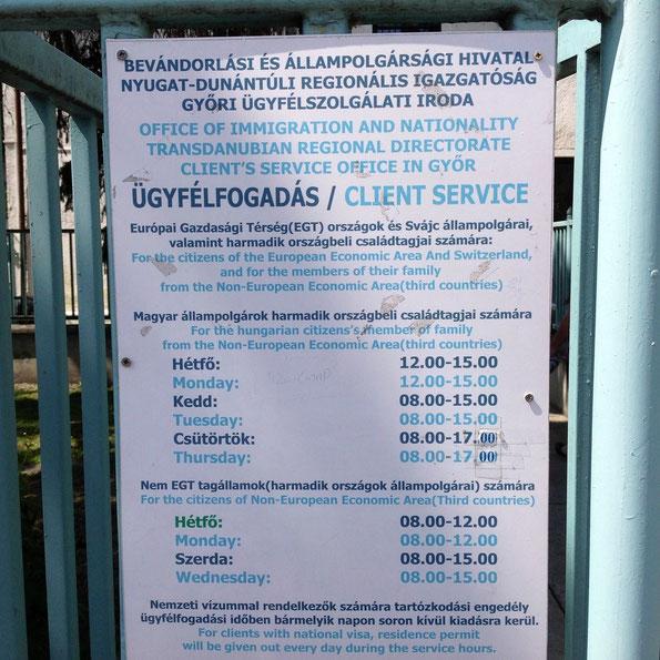 График работы иммиграционной службы в городе Дьер