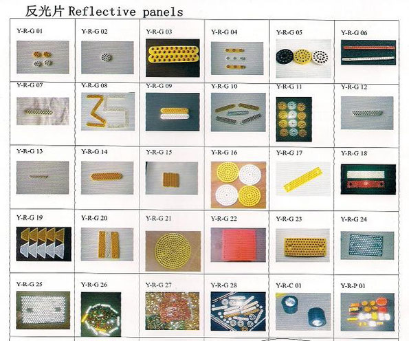 reflective inserts