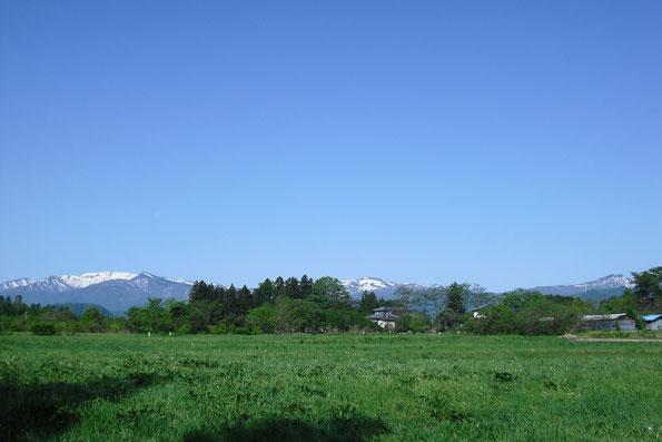 Zao Peaks
