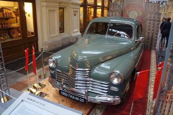 Легковой ГАЗ-М-20 «Победа», (1956-1958 г.). Выпущено 241 497 экземпляров