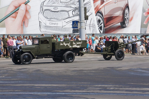 Грузовик ГАЗ-ММ с 76-мм пушкой ЗИС-3