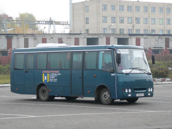 Междугородный автобус ГАРЗ-A09212 «Радзiмiч». Минск. 27.10.2007