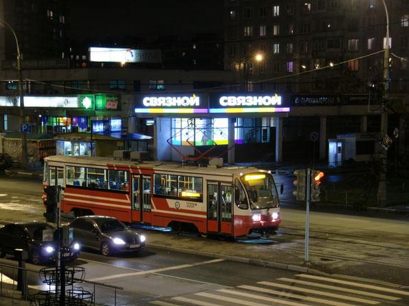 """Трамвай """"мод. 71-405-08"""". Москва. 22.10.2010"""