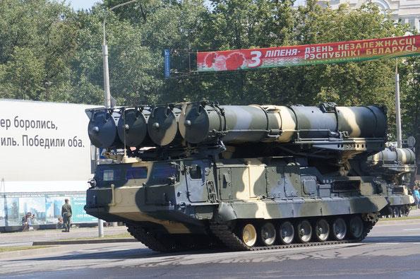 Пусковая установка 9А83 ЗРС С-300В