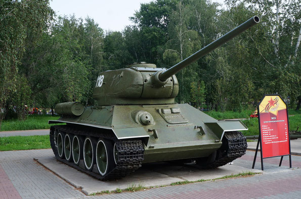 Средний танк Т-34-85. Фото Анны Завьяловой
