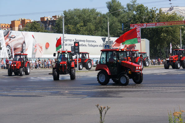 Продукция Минского тракторного завода