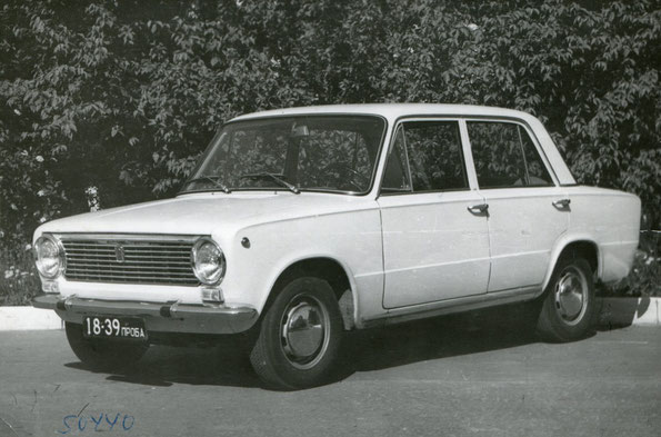 Легковой автомобиль Fiat-124. Фото архивное