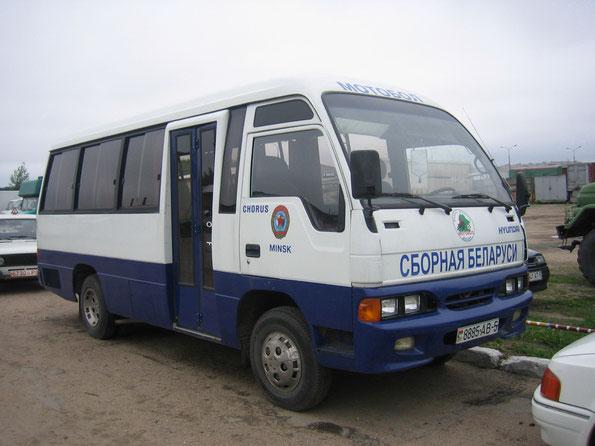 Автобус малой вместимости Hyundai Chorus. ст. Боровая. 05.06.2006.