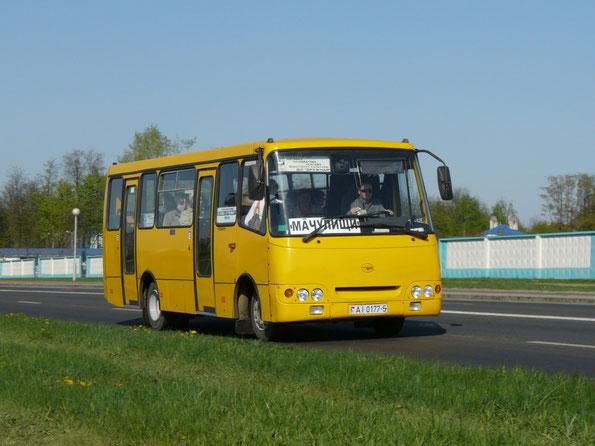 Городской автобус ГАРЗ-A0920 «Радзiмiч». Минск. 02.05.2009