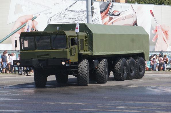Шасси специального назначения МЗКТ-79292