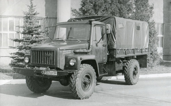 Грузовой автомобиль ГАЗ 33086. Фото архивное