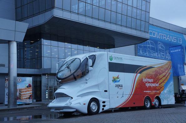 """Мобильный офис """"СБЕРБАНК"""", построенный на базе грузовика Luigi Colani на шасси DAF. 14.09.2013"""