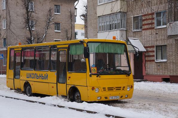 Автобус для перевозки детей ГАРЗ-А30171 «Радзiмiч» (Школьный). Полоцк. 21.01.2012