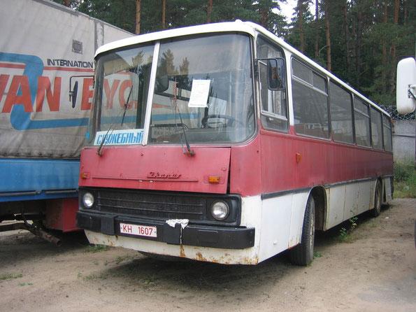 Автобус Ikarus 255. Минск. 17.08.2007. Фото Сергей Филиппов