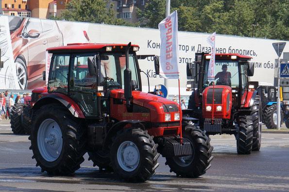 Трактор МТЗ-1523.3