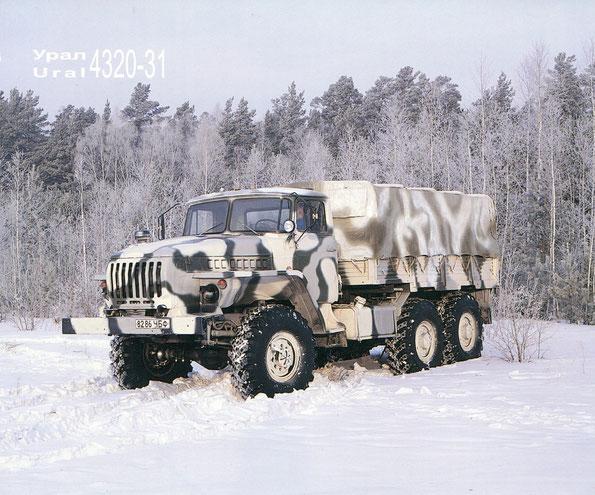 Грузовой автомодиль повышенной проходимости Урал-4320-31. Фото архивное