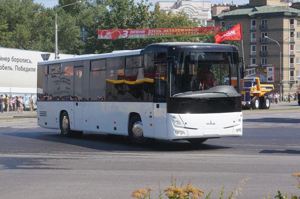 Междугородный автобус МАЗ-231062. Перспективная модель, до сих пор так и не ставшая серийной