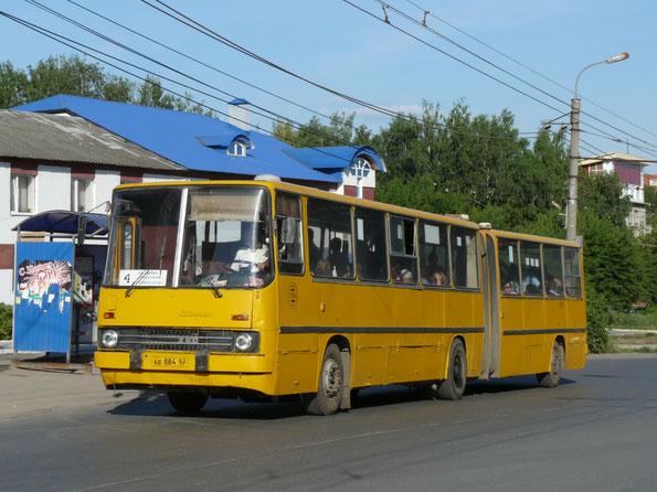 Городской автобус особо большой вместимости Ikarus 280.02. Рязань. 16.07.2009