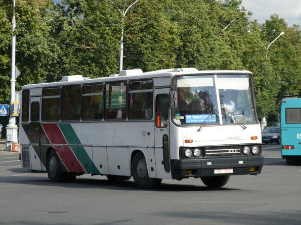 Междугородный автобус Ikarus 250.59. Минск. 20.07.2009