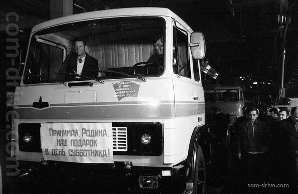 Седельный тягач МАЗ 6422 специально собранный на главном конвейере на субботнике 16 апреля. Завод МАЗ. Апрель 1983. Фото Франца Фомича Лютаревича