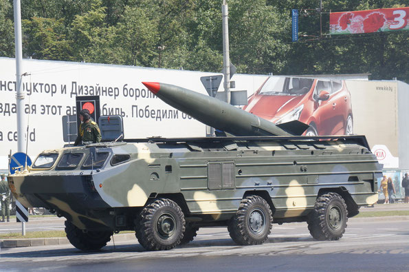 Пусковая установка 9П129-1М «Точка-У» на шасси БАЗ-5921