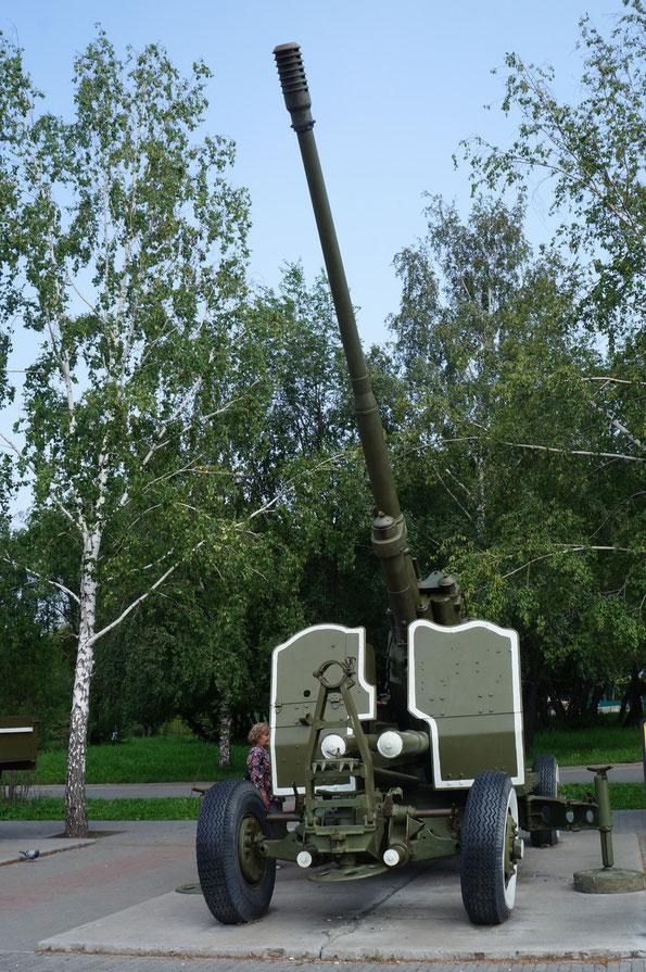 Зенитная пушка КС-19. Фото Анны Завьяловой