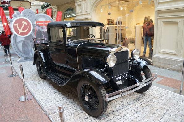 Пикап ГАЗ-4 (1933-1936 г.). Из общего числа в 41 917 ГАЗ-А, ГАЗ-4 выпущено всего 5265 экземпляров.