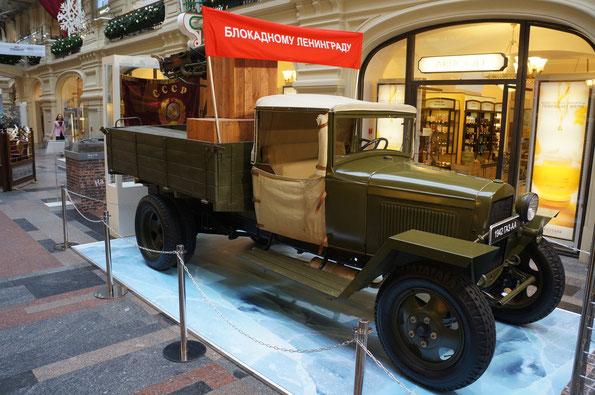 Грузовик ГАЗ-ММ (1932-1949 г.). В кузове зенитная установка 4М. Выпущено 829 808 «полуторок» всех модификаций.
