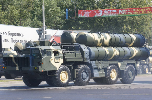 Вспомогательная пусковая установка 5П85Д ЗРС С-300ПС на шасси МАЗ-543М