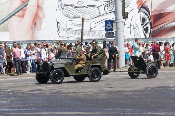 Легковой полноприводный ГАЗ-67 с 45-мм пушкой образца 1937 года
