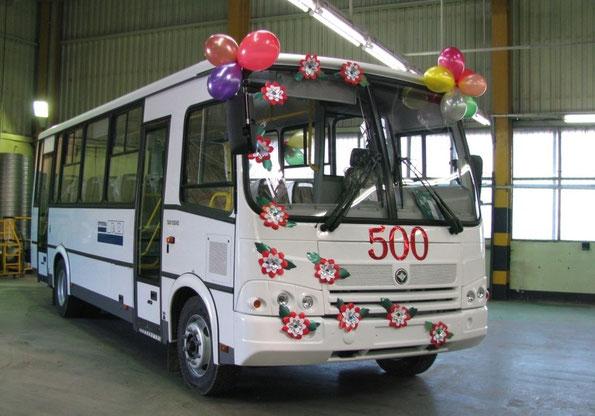 Юбилейный 500-й экземпляр ПАЗ-320412. Машина была выпущена в сентябре 2012 и поставлена в Санкт-Петербург. Фото фирменное