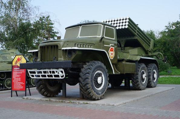 Установка залпового огня БМ-21 «Град» на шасси Урал-375Д