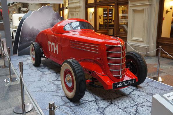 Спортивный ГАЗ-ГЛ-1 «Гоночная Липгарта», (1938-1940 г.). Машина воссоздана по фотографиям, рисункам в 2009 году