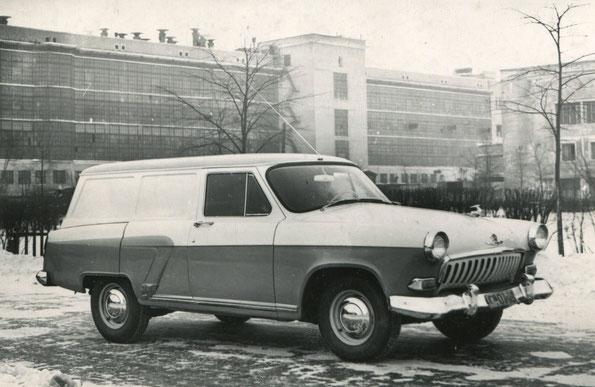 Опытный цельнометаллический фургон ГАЗ-22А. Грузоподъемность - 500 кг. Выпущен в единственном экземпляре в 1961 г. Фото архивное