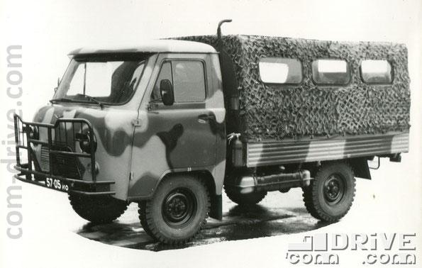 УЛЬЯНОВСКИЙ АВТОМОБИЛЬНЫЙ ЗАВОД. УАЗ-33033 - грузовой автомобиль многоцелевого назначения типа 4х4. Опытный образец