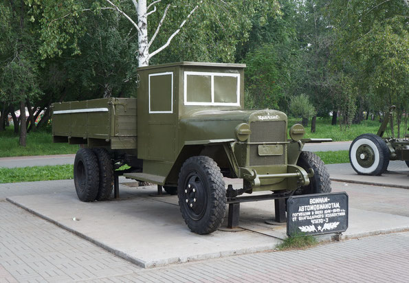 Грузовой автомобиль ЗИС-5 производства Уральского автомобильного завода