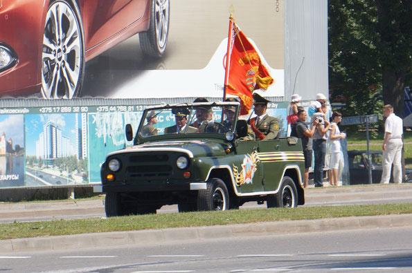 Внедорожник УАЗ-469