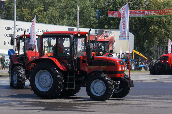 Трактор МТЗ-1025.3