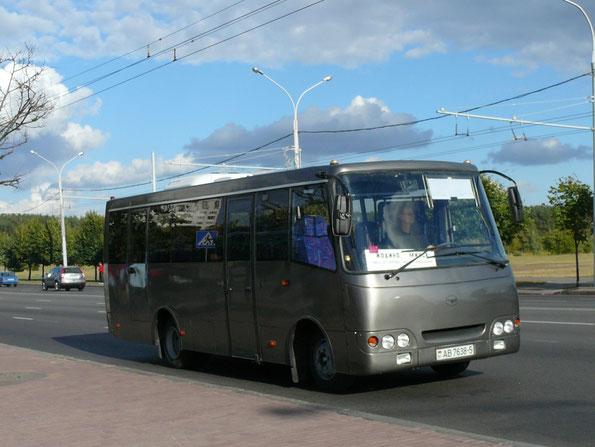 Междугородный автобус ГАРЗ-A0921 «Радзiмiч». Минск. 30.08.2007