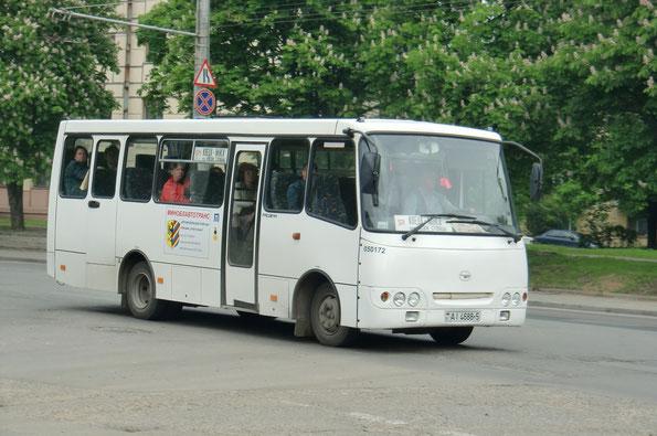 Пригородный автобус ГАРЗ-A09210 «Радзiмiч». Минск. 19.05.2010