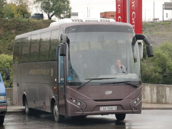 Междугородный автобус ГАРЗ-А421 «Радзiмiч»