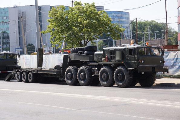 Седельный тягач МАЗ-537Г
