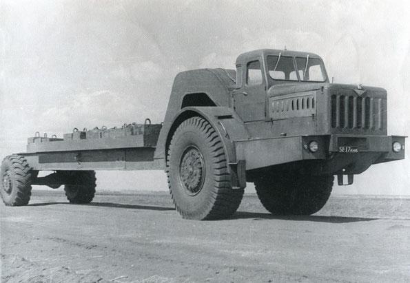 Тягач специального назначения КЗКТ-996А. Фото архивное