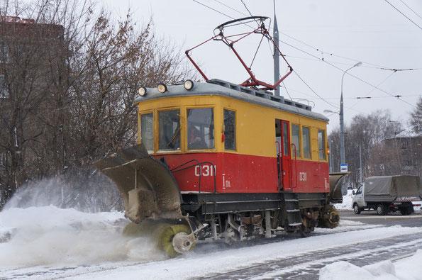 Снегоочиститель ГС-4. Москва. 19.03.2013
