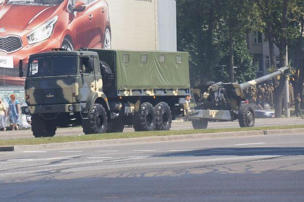 Бортовой МАЗ-6317 с орудием